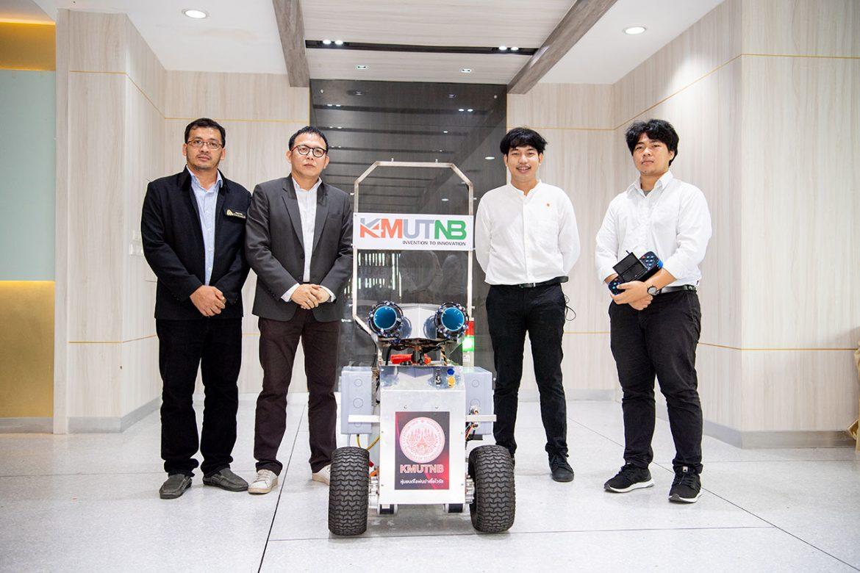 มจพ. รับมอบนวัตกรรมหุ่นยนต์ไอพ่นละอองฝอย (ULV) ฆ่าเชื้อโรค และไวรัส (โควิด-19)